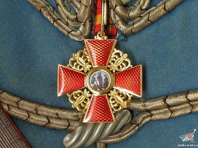 Order/cross Of Saint Anna On Neck 2 Class Without Swords, Russia, Replica