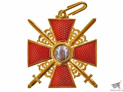 Cross / Order Of Saint Anna Badge 3 Class Cross With Swords, Russia, Replica