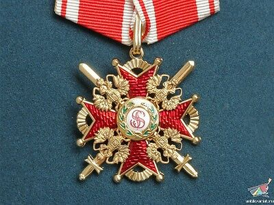 Russian Imperial Order Of Saint Stanislaus Cross 3 Class With Swords, Replica