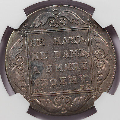 RUSSIA 1798 CM MB 1 ROUBLE/RUBLE Silver Coin NGC VF Very Fine Toned