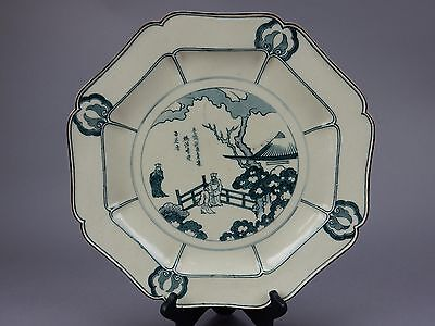 """Antique Chinese Export Octagon Shaped Artist Signed Charger 6 character mark16"""""""