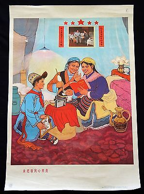 "Original 1978 Chinese Propaganda Poster ""Chinese Tribal People"" 20x30 (Eic)"