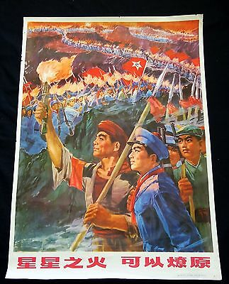"Original 1977 Chinese Propaganda Poster ""Chinese Soldiers"" 30x41.5 (Eic)"