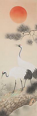 Japan Japanese inks on Silk Scroll Depiction Cranes in a Setting Sun ca. 20th c
