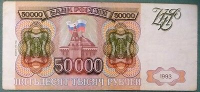 RUSSIA 50000 50 000 RUBLES , P 260 b , 1993 / 1994 ISSUE , RARE, SCARCE