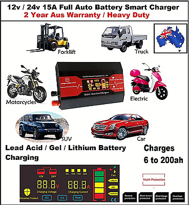 Smart Battery Charger 12V 15A Deep Cycle Car Boat 4WD Caravan ATV and More