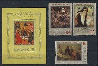 Russia  USSR 1988, Soviet Culture Fund, Paintings,  SG № 5906/08 +  MS5909 MNH