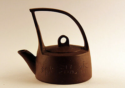 Minature Zisha High Handled teapot