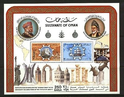 Oman 1986 Sgms325 Rare Shebab Oman Participation In Statue Of Libe Ss Nh A31 Sca