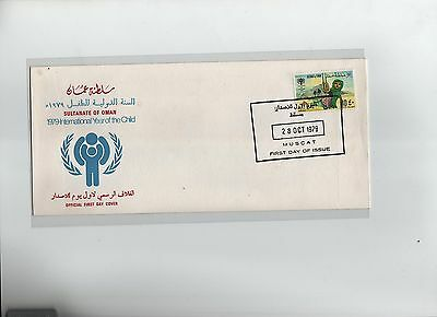 Oman 1979 International Year Of Child Day Fdc Very Rare Sg224 Sca