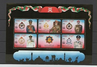 Oman 2000 Sgms547 National Day Ss Mnh Army/ Naval/police Uniforms Sca