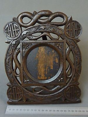 Antique Carved Hardwood Easel Back Photo Picture Frame Chinese ?