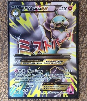 Pokemon Card MEGA ALTARIA EX Ultra Rare FULL ART 121/124  FATES COLLIDE *MINT*