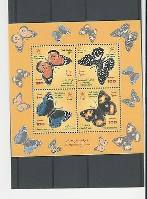 Oman 1999 Sgms493 Butterflies Ss Mnh Colourful  Cat $40 Sca