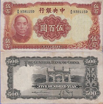China 500 Yuan Banknote 1944 Very Fine Condition Cat#266-8115