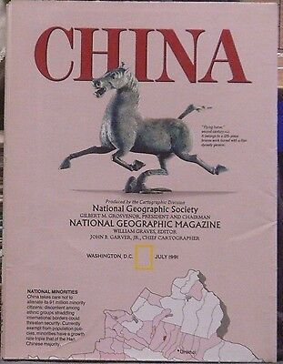 1991 National Geographic Map of China