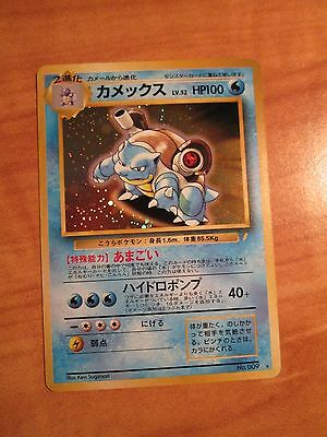 NM Japanese BLASTOISE Pokemon CD PROMO Card Set #009 Song Best Collection Holo