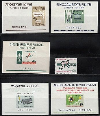 KOREA 1961-1966 Mint Never Hinged Collection