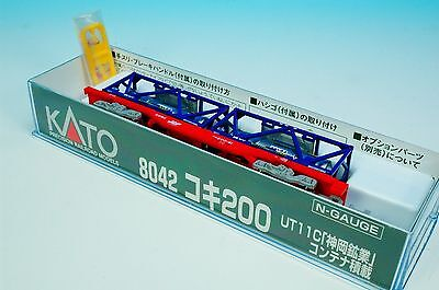 KATO 8042 N Scale Gauge Train WAGON TANK CONTAINER