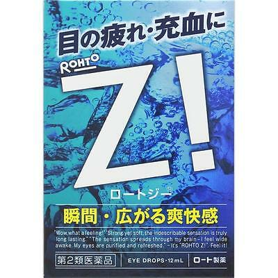 Rohto Z! Cooling Eye Drops Refresh Cool / From Japan / New /