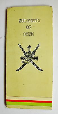 1977 Sultanate of Oman New Topographical Map - Shell Markets Middle East arabia