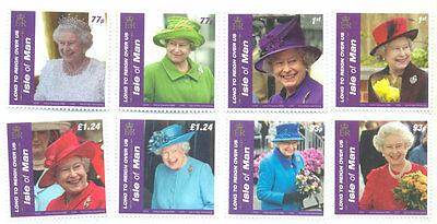 Isle of Man Long to Reign over us mnh set 2016-Royalty-Queen Elizabeth II