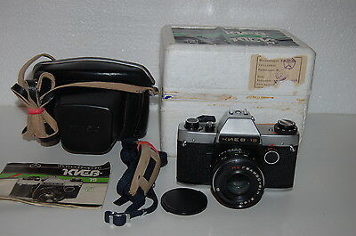Kiev-19 Vintage Soviet SLR With Helios-81N Lens and Case. Nikon Mount. 1991. Box