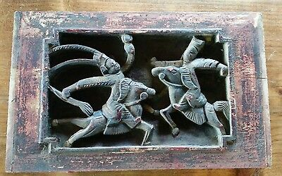 """Antique Chinese Furniture Architectural Hand Carved Wood Panel 7""""x11"""""""