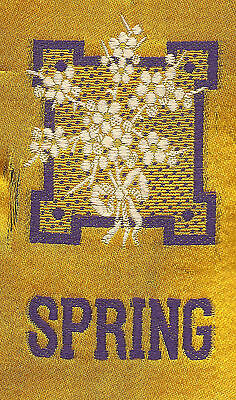 Vintage/antique early 1900s woven silk-use in crazy quilt- ZODIAC: SPRING