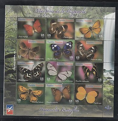 Dominican Republic 2014 Butterflies complete mint never hinged