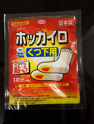 Kowa Foot Warmers From Japan Japanese Heat Pads