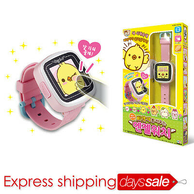 [Express Shipping] Mimiworld Raise Your Chick Angel Watch Melody Toy