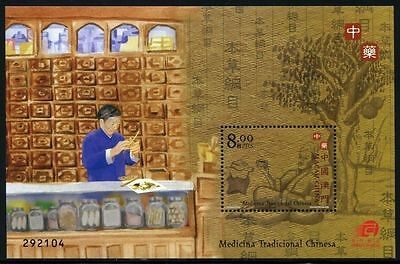 "China Macau 2003 ""traditional Chinese Medicine"" Souvenir Sheet Mnh"