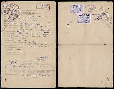 Bangladesh Motor Vehicle Tax Coupon On Document With Revenue Stamps