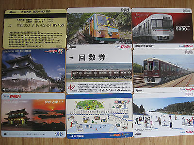 EIGHTY+ (80+) TRAIN TICKETS / SUBWAY PASSES * ALL DIFFERENT * Ship to USA $7.99