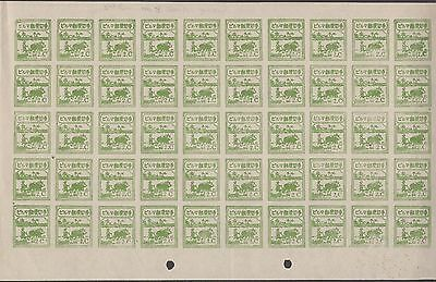 BURMA JAPANESE OCCUPATION 1942 2c FARMER'S RARE IMPERF SHEET OF 50