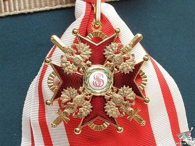 Cross /order Of St. Stanislaus With Swords 1 Class Red Enamel Russia, Replica