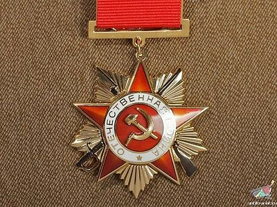 Order of the Patriotic War on ribbon bar 1st Class Star, early m1942; replica