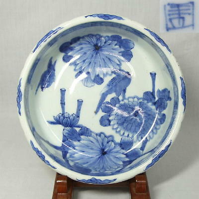 Japanese IMARI Bowl ~ Gorgeous and Heavy ~ Meiji (+/- 150 yrs.old) ~  C432
