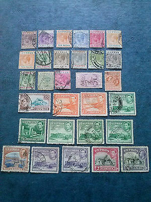 Cyprus  30 Old Stamps Used