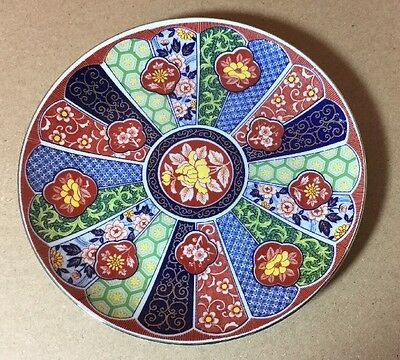 "Vintage Imari Ware Japan Small 6"" Plate Dish Multicolor Floral Design w/ Gold"
