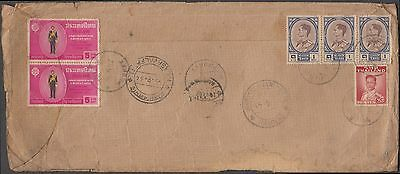 Thailand 1964 Registered Cover To South India