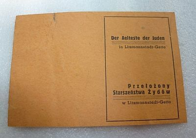 German WWII  ID Card for Jewish Children Litzmannstadt Getto Ghetto Holocaust