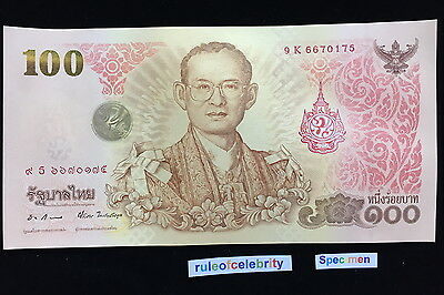 Thailand Commemorative Banknote 100 Baht Auspicious Occasion 84 years King Rama9