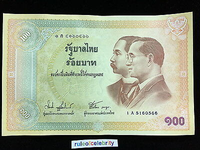 Thailand Banknote Celebrating 100 years of Thailand Banknote 100 Baht UNC !RARE!