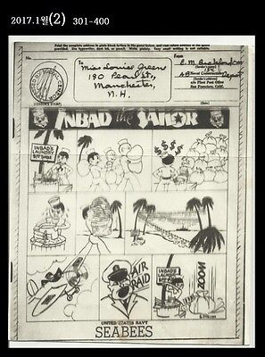 AAA,V-Mail,AIRGRAPH,War,WWII,Thematic Philately,Cartoon,Palm Tree,Aircarft,Navy