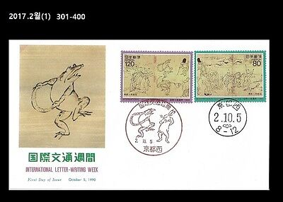 AAA,Nature, Frog,Rabbit,Intl.Letter Writing Week,Japan 1990 FDC,Cover