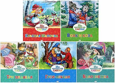 LOT 5 children picture books in Russian Reading by syllables Snow White