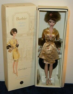 Je Ne Sais Quoi 2008 Silkstone Barbie Fashion Model NRFB 9100 worldwide