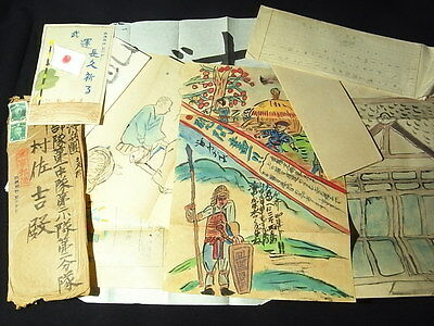 k58 WW2 Japanese Consolation military mail to Naval Forces from School children